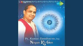 Avdhoota Gagan Ghata Bhajan Pt Kumar Gandharva