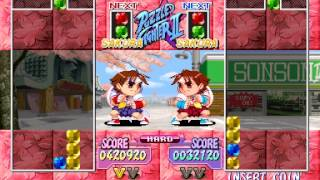 Super Puzzle Fighter 2 Turbo (Arcade) - Complete Playthrough (Sakura Kasugano)