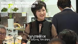 #가수 정정아, #28청춘청년몰, #전통시장과 함께하는…