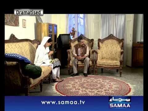 Aisa Bhi Hota Hai, 21 April 2015 Samaa Tv