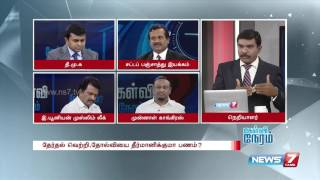 Does the field for all political parties in election have equal chances? | Kelvi Neram