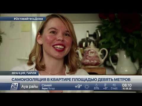 Выпуск новостей 08:00 от 10.05.2020