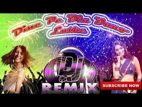 Dine Pe Din Duno Latke Bhojpuri Song Dance Video I दिन पे दिन दुनो लटके भोजपुरी सोंग 2018