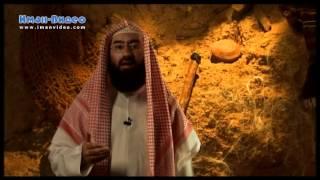 Истории о пророках: Мухаммад (صلى الله عليه وسلم)