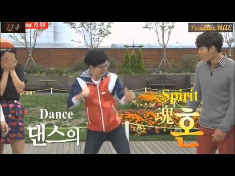 Gentleman - Running Man's way