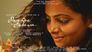 Latest Malayalam Romantic Music Album|നീലരാവിലെ നീലമേഘമേ ...2017