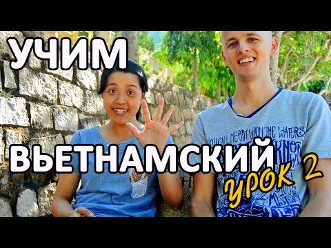 Англо-Русский Переводчик Онлайн и Словарь
