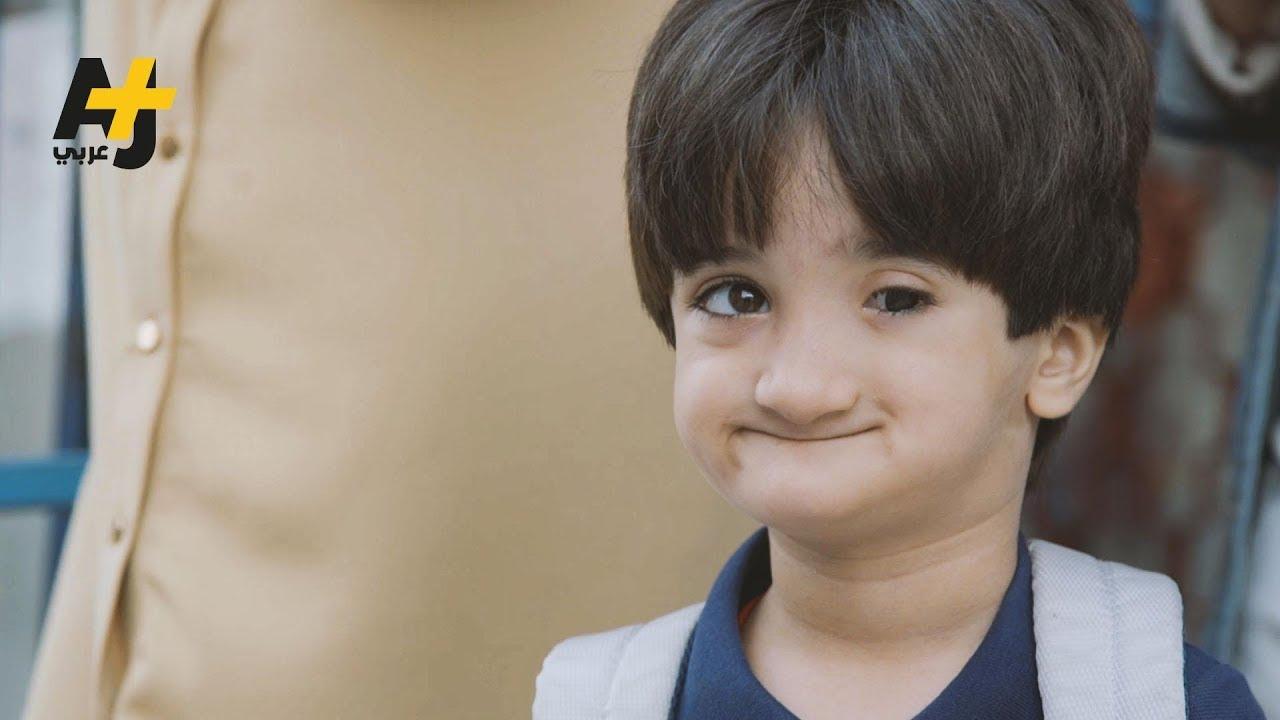 """مَدرسة تطرد طفلاً بسبب إعاقته.. والطفل: """"أنا عيطت عشان طلعوني من المدرسة"""""""