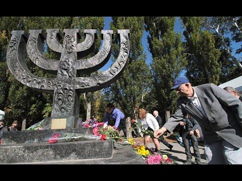 Телеканал 112: на Украине осквернили памятник жертвам Холокоста. ИноСМИ, Россия.