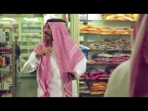 سعودي كوميدي مضحك جدا Youtube