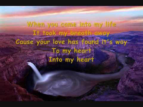 Scorpions - When You Came Into My Life (Lyrics)