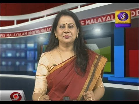 പ്രഭാതവാർത്തകൾ ദൂരദർശൻ 29 ഒക്ടോബർ 2019 | Doordarshan Malayalam News |@ 07:30am |29 -10-2019