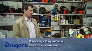 Поверхностный насос Агидель 29/05/2015 Виктор Скрябин. Предприниматель(Насос