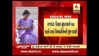vibhavariben dave says of private school comparison government school