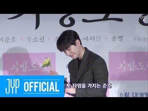 [안방1열직캠4K] 아이즈원 장원영 공식 직캠 '비올레타(Violeta)' (IZ*ONE JANG WON YOUNG Official FanCam) from YouTube · Duration:  3 minutes 24 seconds