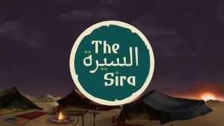 Video The Sira App | تطبيق السيرة النبوية (Trailer) download MP3, 3GP, MP4, WEBM, AVI, FLV November 2017