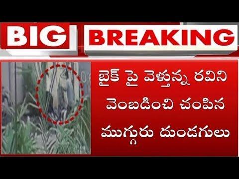 వేములవాడలో నడిరోడ్డుపై దారుణ హత్య..!   Rajanna Sircilla District   TV5 News