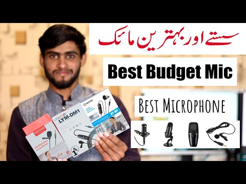 Best Budget Mic For YouTubers - Mic I Use - Cheap And Best Audio