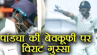 India Vs South Africa 2nd Test : Hardik Pandya's foolish run out leaves Virat Kohli angry | वनइंडिया