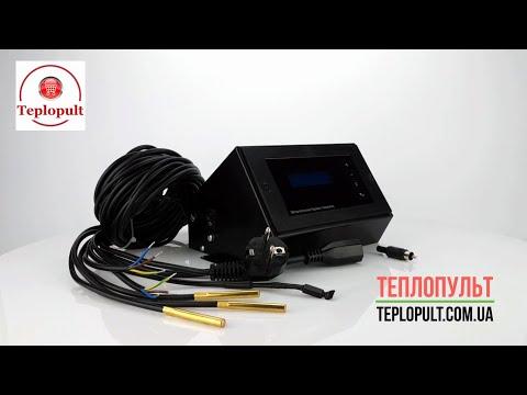Автоматика для котла KG Elektronik CS-18