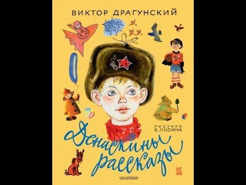 Удивительные Приключения Дениса Кораблева скачать торрент