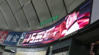 澤村拓一 登場曲 Darude:「Sandstorm」 巨人vs広島 (2015年5月12日) ...