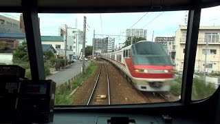 名鉄特急1200系 リニューアル車 前面展望 河和-名鉄名古屋