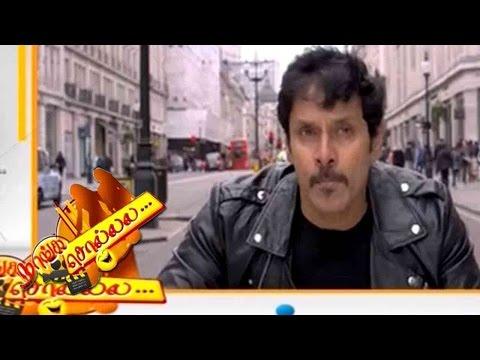 Naanga Sollala - Tamil Cinema Gossip Show   23 Apr 2017
