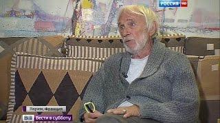 Пьер Ришар: нигде меня не ждут так, как в России