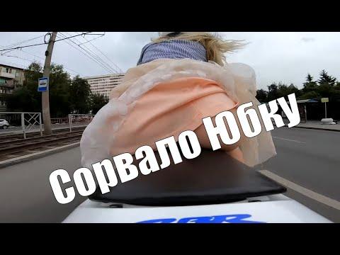 ГОЛАЯ ПОПКА.Мото-Бикини.Красавица держалась до последнего на мотоцикле:Сорвало ЮБКУ.