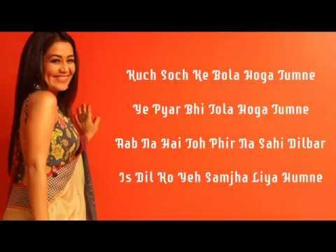 Tera Ghata Neha Kakkar Lyrics Youtube