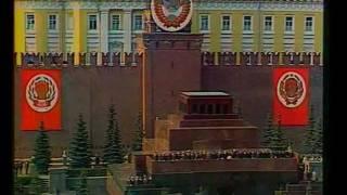 URSS - Parata 1° Maggio 1974