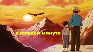 Бутер Бродский (Слава КПСС)/ Гексмалыш - в каждой минуте