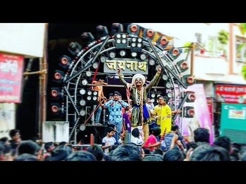 Jaynath Mitra Mandal Testing 2018 | DJ Trance Song | Ganpati Visarjan Mirvanuk| Balabhau Dhanakawade
