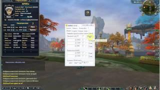 Видео урок по автокликеру UoPilot в PW.
