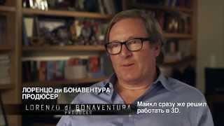 Технология RealD 3D в фильме Трансформеры: Эпоха истребления