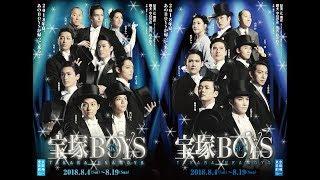 ナレーション 愛華みれ 宝塚歌劇団はかつて「男子部」があった...。 事...