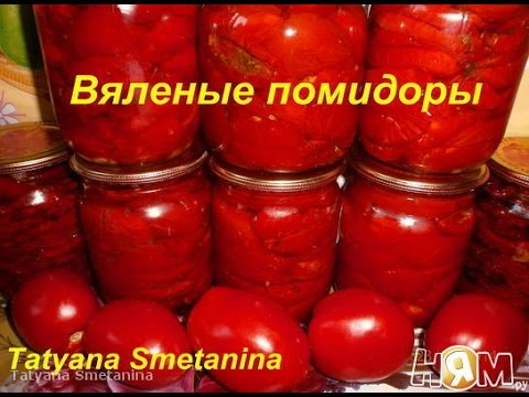 Вяленые помидоры рецепт в микроволновке
