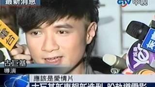 古巨基新專輯新造型 陳奕迅慶功點燈