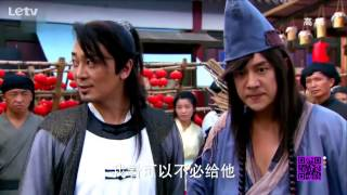 新济公活佛03 Xin Huo Fo Ji Gong 03