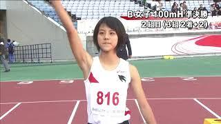女子B100mH 準決勝2組(風:-0.9) 順位 氏名 所属団体 記録 1位 佐藤 和 ...
