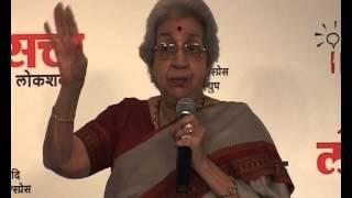 I am a women of decade -- Vijaya Mehata