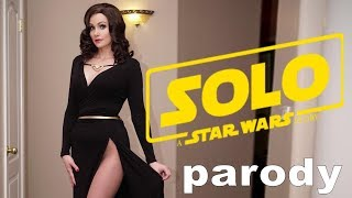 SOLO: A Star Wars Story SONG by Childish Landino Redbone parody