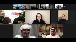 Meet the UAE! Panel with Young Influential Emiratis