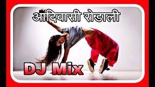 Adivasi Rodali Dj || Dhamakedar Rodali music mix Dj || Jay Yaha Mogi