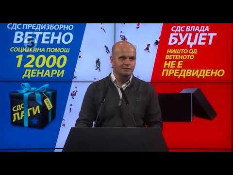 ВМРО-ДПМНЕ: СДС вети и не исполни 200 евра помош за социјално загрозените