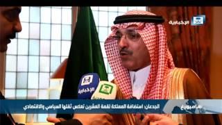 وزير المالية: المملكة بذلت جهوداً كبيرة بقيادة ولي العهد لاستضافة قمة العشرين