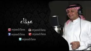 عبدالمجيد عبدالله ـ هاتي يدك   ميثاء   اغاني باسماء البنات   YouTube