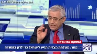 """ד""""ר מרדכי קידר על המצב בעזה ועל פתרון האמירויות"""