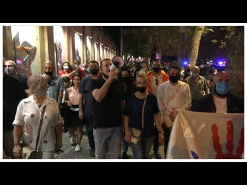 ՍՏՈՊ ՆԻԿՈԼ. Երևանում պահանջում են վարչապետի հրաժարականը